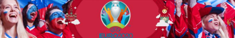 Билеты матчи Сборная россии по футболу Евро-2020