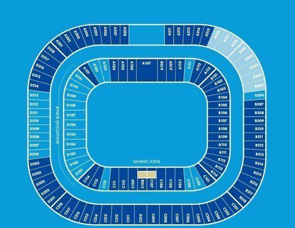 Билеты Зенит - Бенфика, 2 октября 2019, 22:00 - «Газпром Арена», Санкт-Петербург Лига Чемпионов УЕФА, Группа G