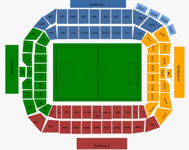 rossiya-kazahstan-bilety-na-match-9-sentyabrya-21-45-stadion-kaliningrad-evro-2020