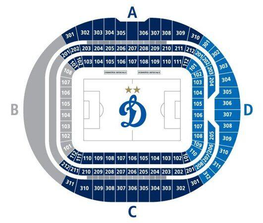 Билеты на футбол - ФК Динамо Cтадион ВТБ Арена «Динамо»