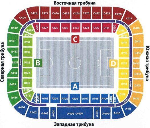 bilety-rossiya-kazahstan-9-sentyabrya-2019-21-45-msk-stadion-kaliningrad-otborochnyj-turnir-evro-2020