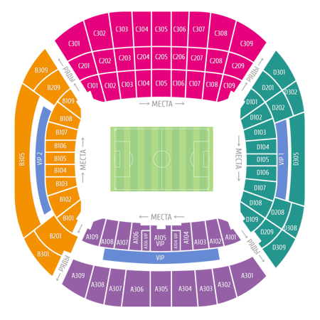 Билеты на матч Россия- Словения купить билеты в Сочи