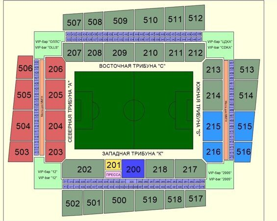 bilety-na-futbol-fk-cska-veb-arena-cska