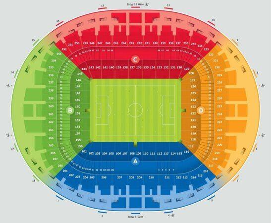 bilety-na-match-rossiya-shotlandiya-10-oktyabrya-2019-21-45-bsa-luzhniki-evro-2020-otborochnyj-turnir-chempionata-evropy