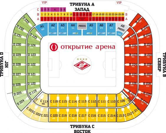 bilety-na-match-spartak