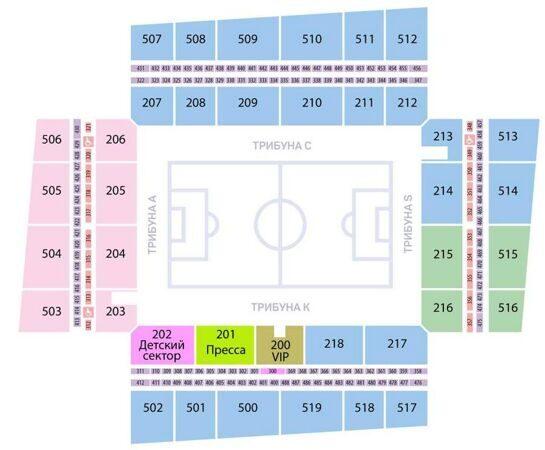 билеты на футбол ЦСКА